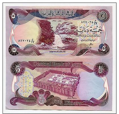 Iraq 5 Dinar Currency Note
