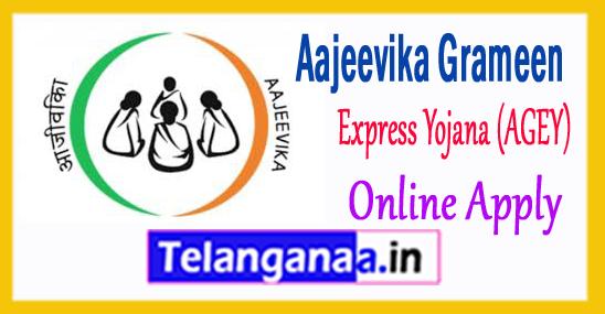 Aajeevika Grameen Express Yojana (AGEY) Online