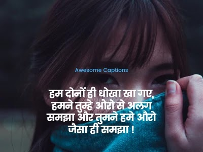 alone girl dp, sad girl images, sad shayari