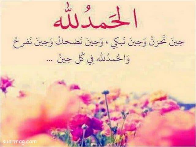 بوستات دينيه رائعه مكتوبه 21   religious written posts 21