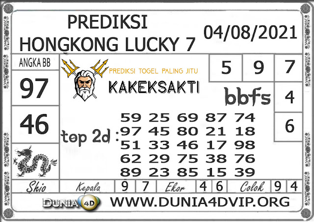 Prediksi Togel HONGKONG LUCKY 7 DUNIA4D 04 AGUSTUS 2021