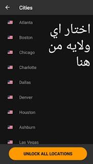 الحصول على رقم أمريكي
