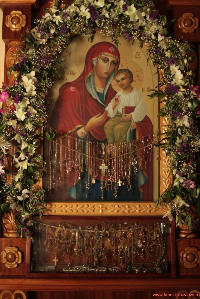 чудотворная икона божьей матери картинки