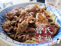 IMG 0163 - 【台中美食】火曜拉麵 漢口路上充滿日式風味的平價拉麵 | 日式拉麵 | 火曜拉麵 | 和歌山拉麵| 豚骨拉麵| 味噌拉麵 | 台中美食 |