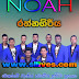 NOAH LIVE IN RATHNAGIRIYA 2019-12-28