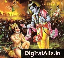 hanuman wallpaper for mobile
