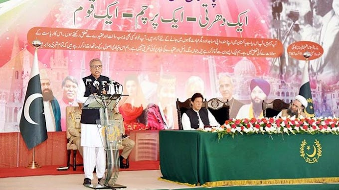PM Imran says unaware of the teachings of the religion of Islam