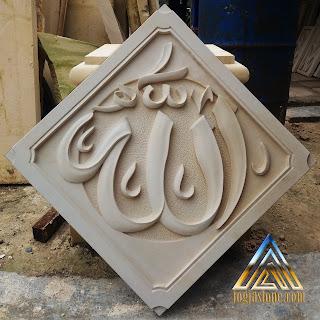 kaligrafi batu alam paras jogja atau batu alam paras putih