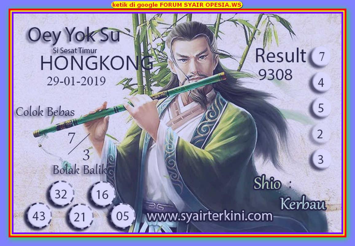 Kode syair Hongkong Rabu 29 Januari 2020 106