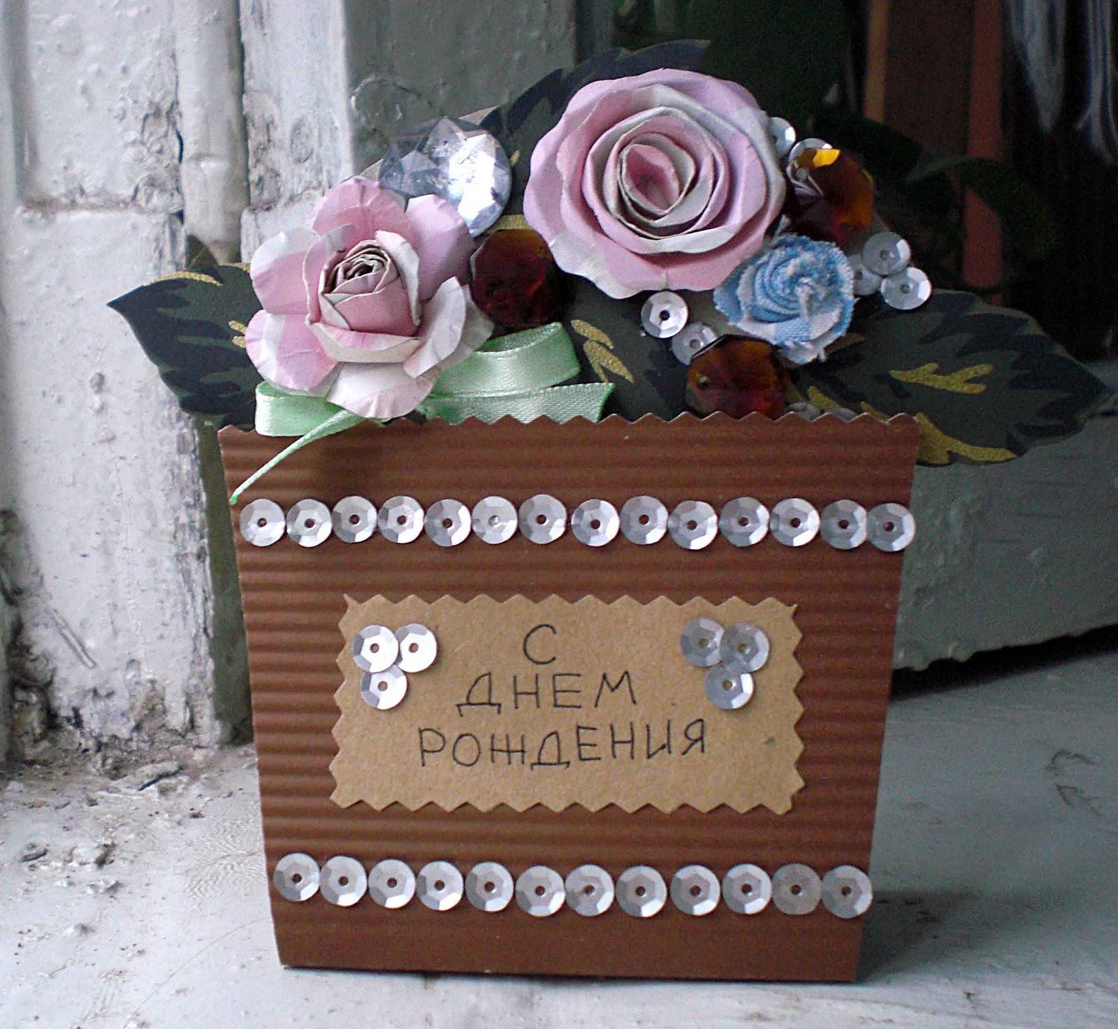 Цветы бабушки на день рождения