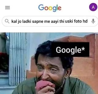 Google memes