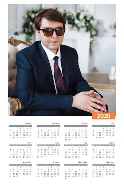 Календарь на 2020 год с наилучшими пожеланиями от психолога Евгения Седова