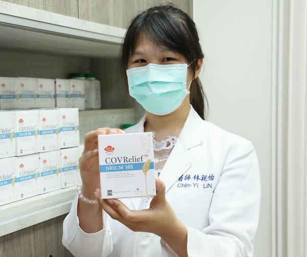 疫苗注射症候群看中藥 員生醫院:可舒緩不適症狀