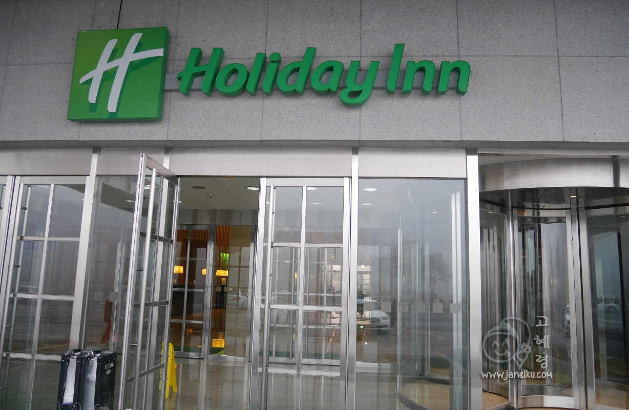 Holiday Inn Gwangju Hotel (홀리데이인 광주호텔) in South Korea