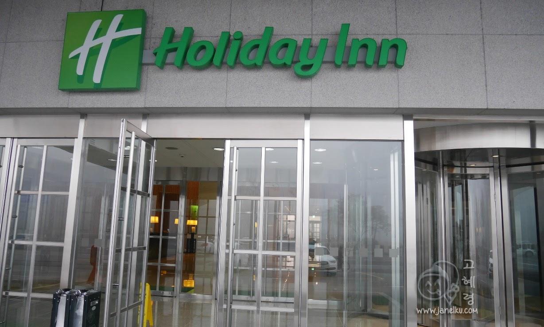 Holiday Inn Gwangju Hotel (홀리데이인 광주호텔) in South Korea
