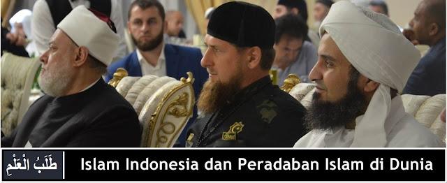 Islam Indonesia dan Peradaban Islam di Dunia
