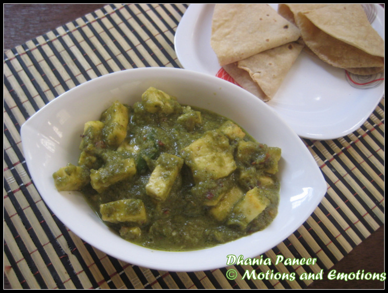 Excellent Motions And Emotions Dhania Paneer Coriander Flavoured Home Interior And Landscaping Eliaenasavecom