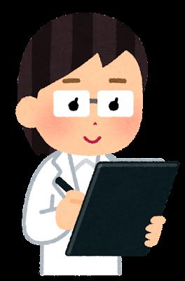 クリップボードに書き込む人のイラスト(女性医師)