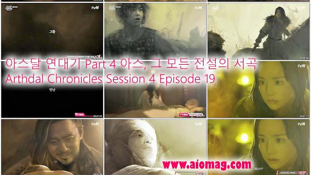 Arthdal Chronicles episode 19 season 4 Episode 1 아스달 연대기 Part 4 아스, 그 모든 전설의 서곡