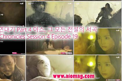 Waiting? Arthdal Chronicles episode 19 season 4 Arthdal Chronicles 4 (Aseudal Yeondaegi 4 / 아스달 연대기 4) season 4