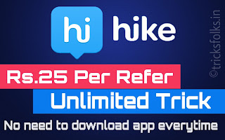 hike unlimited trick