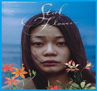 Steel Flowers Korean Movie