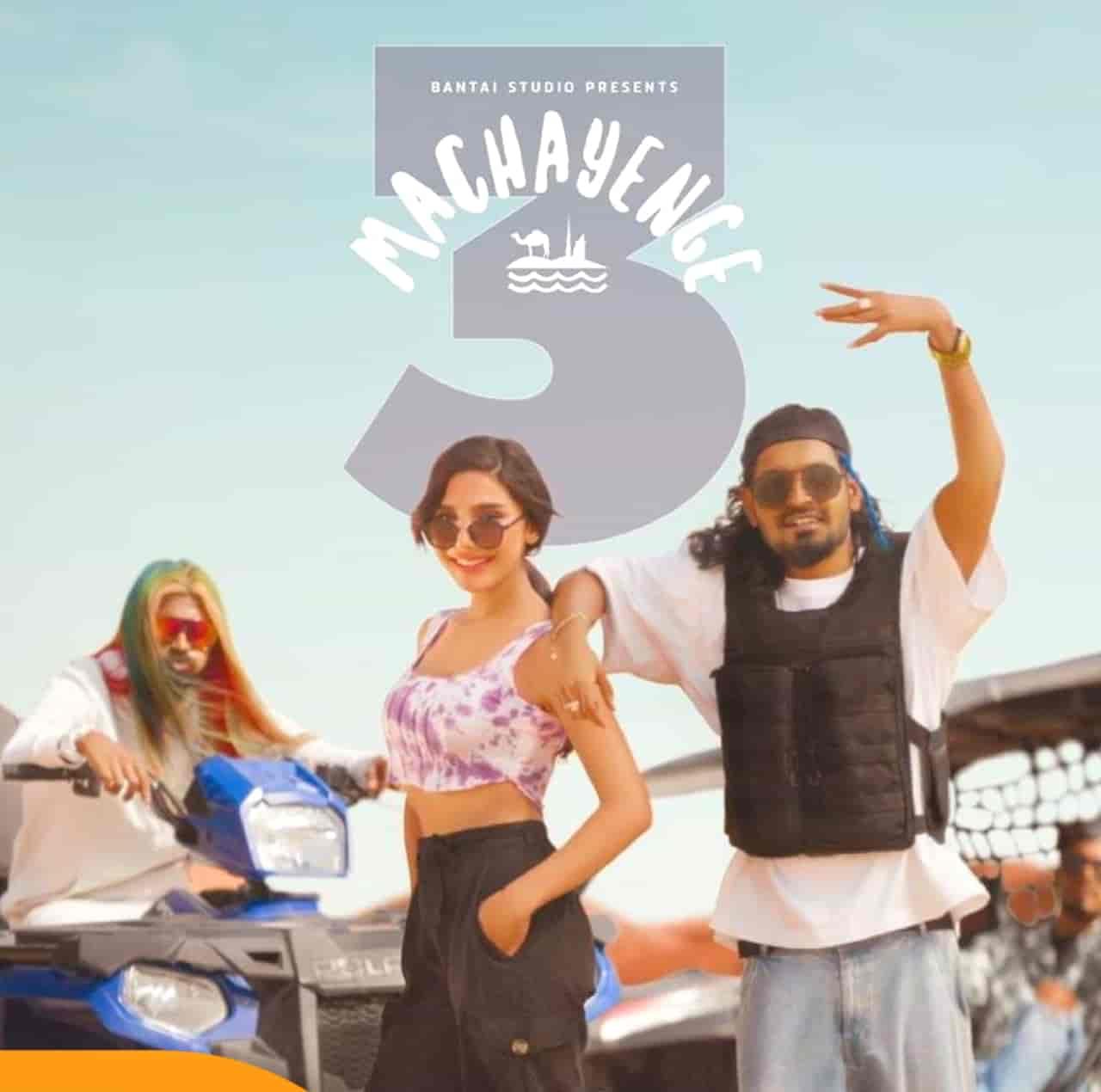 Machanyenge 3 Rap Song Lyrics Emiway Bantai