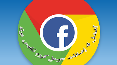facebook, google chrome, apps