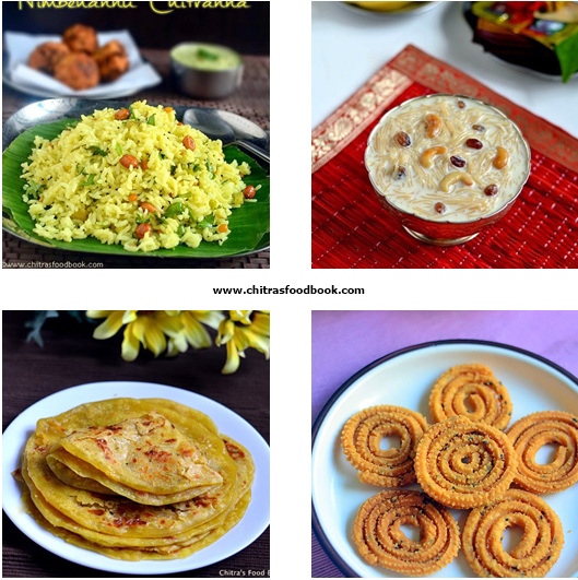 varamahalakshmi recipes