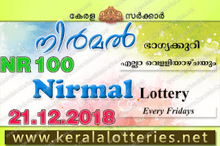 "KeralaLotteries.net, ""kerala lottery result 21 12 2018 nirmal nr 100"", nirmal today result : 21-12-2018 nirmal lottery nr-100, kerala lottery result 21-12-2018, nirmal lottery results, kerala lottery result today nirmal, nirmal lottery result, kerala lottery result nirmal today, kerala lottery nirmal today result, nirmal kerala lottery result, nirmal lottery nr.100 results 21-12-2018, nirmal lottery nr 100, live nirmal lottery nr-100, nirmal lottery, kerala lottery today result nirmal, nirmal lottery (nr-100) 21/12/2018, today nirmal lottery result, nirmal lottery today result, nirmal lottery results today, today kerala lottery result nirmal, kerala lottery results today nirmal 21 12 18, nirmal lottery today, today lottery result nirmal 21-12-18, nirmal lottery result today 21.12.2018, nirmal lottery today, today lottery result nirmal 21-12-18, nirmal lottery result today 21.12.2018, kerala lottery result live, kerala lottery bumper result, kerala lottery result yesterday, kerala lottery result today, kerala online lottery results, kerala lottery draw, kerala lottery results, kerala state lottery today, kerala lottare, kerala lottery result, lottery today, kerala lottery today draw result, kerala lottery online purchase, kerala lottery, kl result,  yesterday lottery results, lotteries results, keralalotteries, kerala lottery, keralalotteryresult, kerala lottery result, kerala lottery result live, kerala lottery today, kerala lottery result today, kerala lottery results today, today kerala lottery result, kerala lottery ticket pictures, kerala samsthana bhagyakuri"