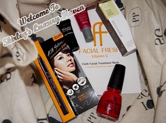august bellabox beauty skincare