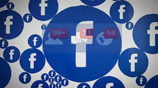 كيفية تغير اسم الفيس أو تغيير اسم الفيس بوك قبل 60 يوم