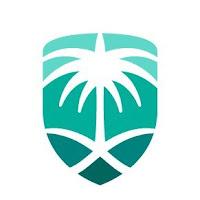 السعودية | رابط وظائف الجمارك customs.gov.sa