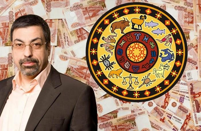 2 - 10 апреля: Павел Глоба прогнозирует период большого денежного успеха для трех знаков Зодиака