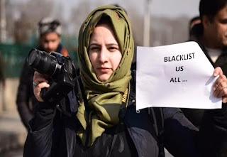 Kashmir Photographer Masrat Zahra Won  IWMF's Courage in Photojournalism Award