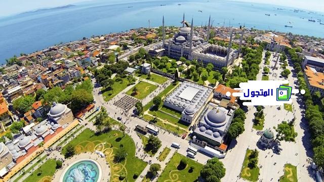 أشياء للقيام بها ومشاهدتها في ساحة السلطان أحمد تركيا