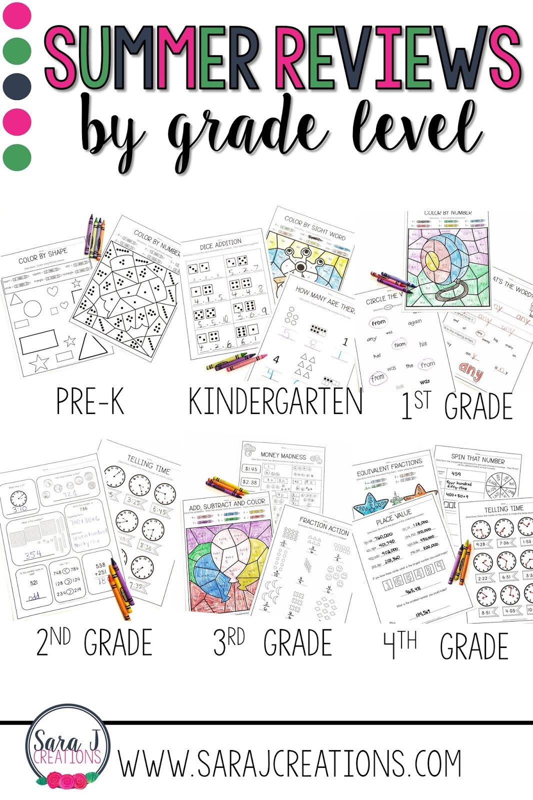 Summer Reviews PreK-4th Grade   Sara J Creations [ 1600 x 1066 Pixel ]