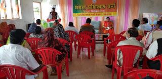 खकनार में शुरू हुआ भाजपा का दो दिनी मंडल प्रशिक्षण में श्री पाटिल ने कहा अब कोई भी पिता बेटी की शादी के लिए कर्ज नहीं लेता