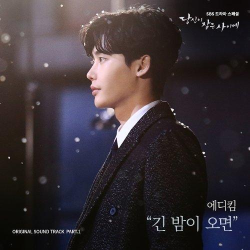 Korean MyuzicStyleZ: Eddy Kim - When Night Falls (While You