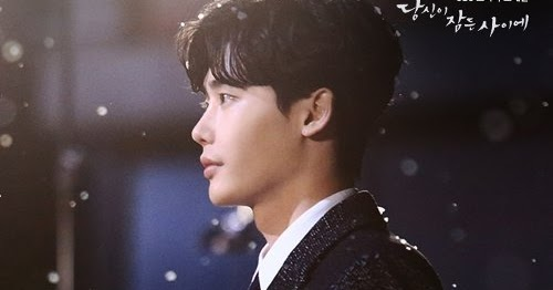 Lagu Korea When Night Falls