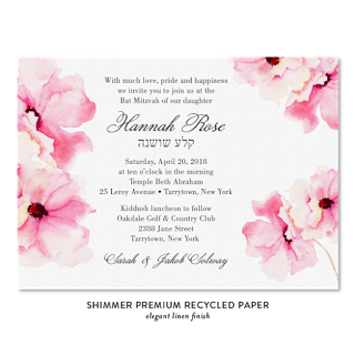 http://www.foreverfiances.com/Roses-Bat-Mitzvah-Invitations-p/delicate_roses_batmit_re.htm
