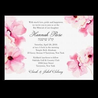 http://www.foreverfiances.com/Roses-Bat-Mitzvah-Invitations-p/delicate_roses_batmit_re.htm