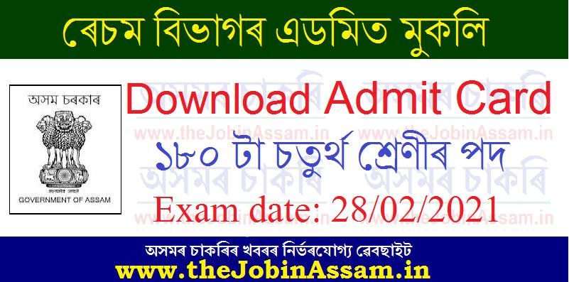 Sericulture, Assam Admit Card 2021: Download Admit for 180 Grade-IV Posts