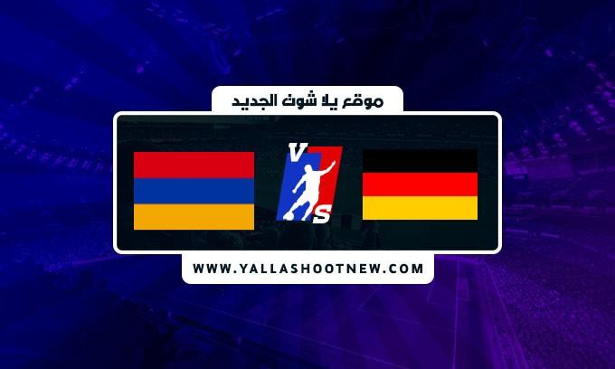 نتيجة مباراة المانيا وارمينيا اليوم في تصفيات كأس العالم