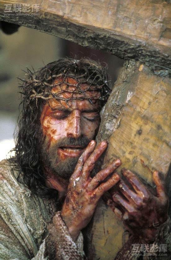 Beijar a cruz