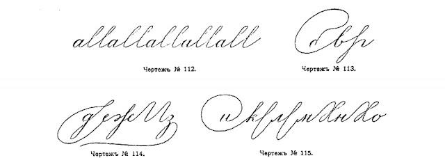 каллиграфия онлайн
