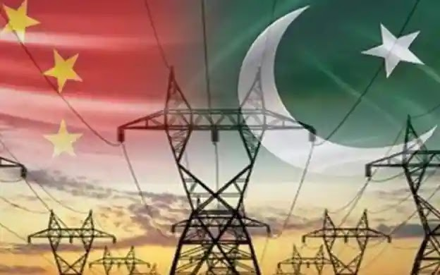 CPEC will add 17,000 MW in projects, which will make Pakistan electricity self-sufficient, Chairman says