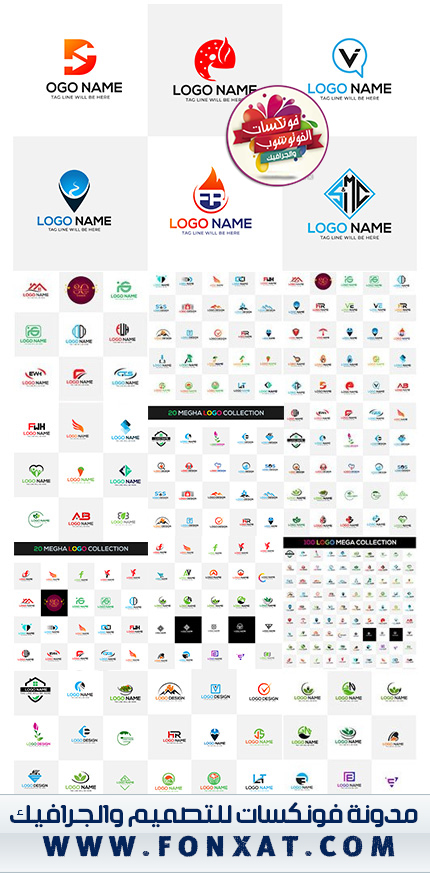 Logo Business Vector Design Illustration