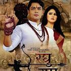 Raghu Ram webseries  & More