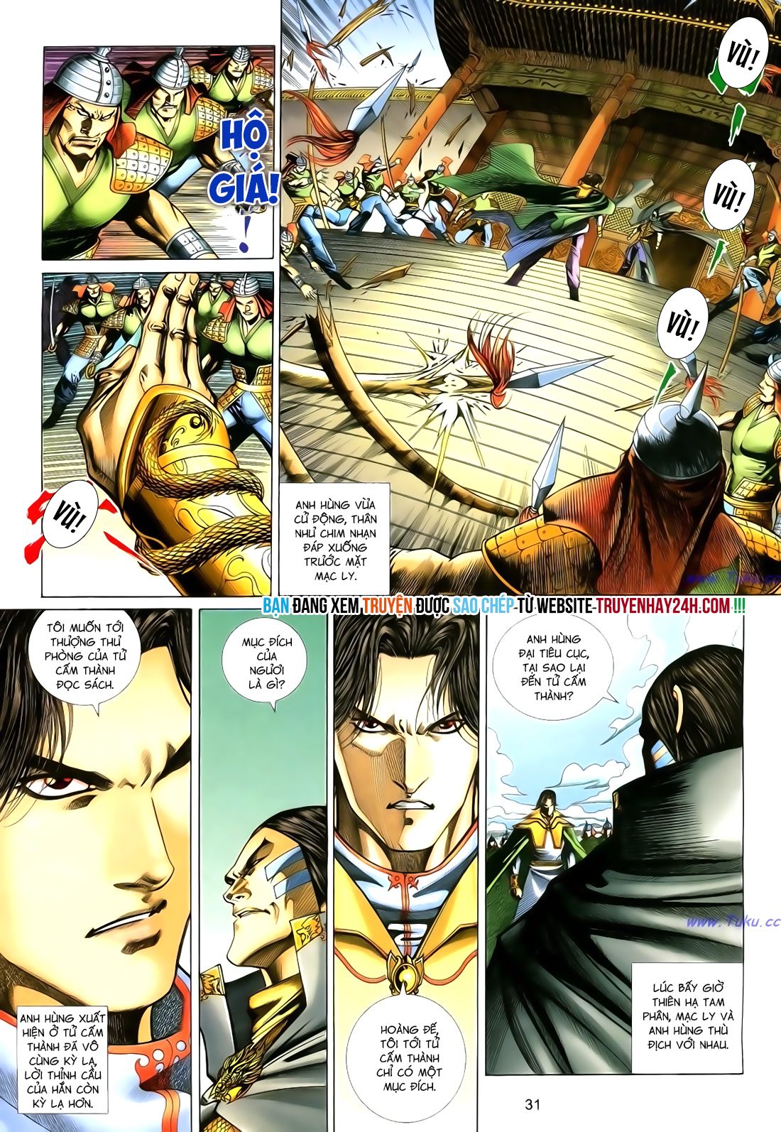 Anh Hùng Vô Lệ Chap 108